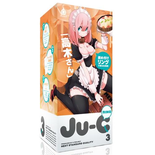 日本EXE*Ju-C3(ジューシー)3 リング*內藏【2個】快感套環 自慰器