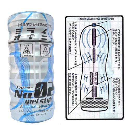 日本快感科學自慰杯 No2