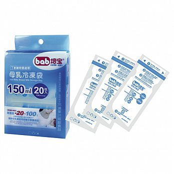 培寶母乳冷凍袋150ml*20枚入【德芳保健藥妝】