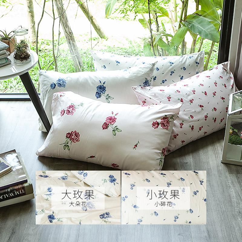 枕套 / 單入【玫果雪酪藍-兩款可選】,45x75cm美式信封枕套,100%精梳棉,浪漫碎花,戀家小舖台灣製