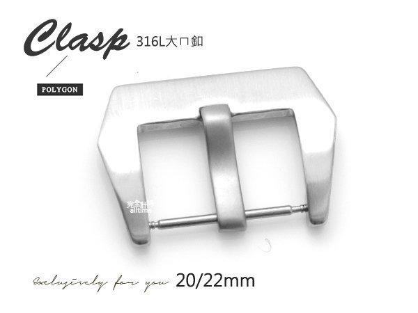 【完全計時】手錶館│Panerai沛納海代 316L不鏽鋼大錶釦 特價下殺 白鋼色22m