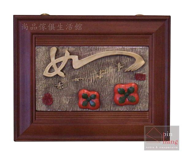 【尚品傢俱】807-53 柿柿如意造型鑰匙盒/鑰匙鎖盒/收納盒/掛飾/吊飾/裝飾家具