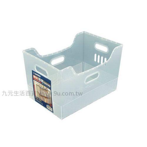 【九元生活百貨】聯府 KY-260 特大優齊整理收納盒 置物 收納 KY260