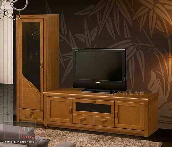 【尚品傢俱】824-02 勃肯 L櫃組~2x7尺展示櫃+7尺電視櫃 客廳櫥櫃組~另有6尺TV櫃