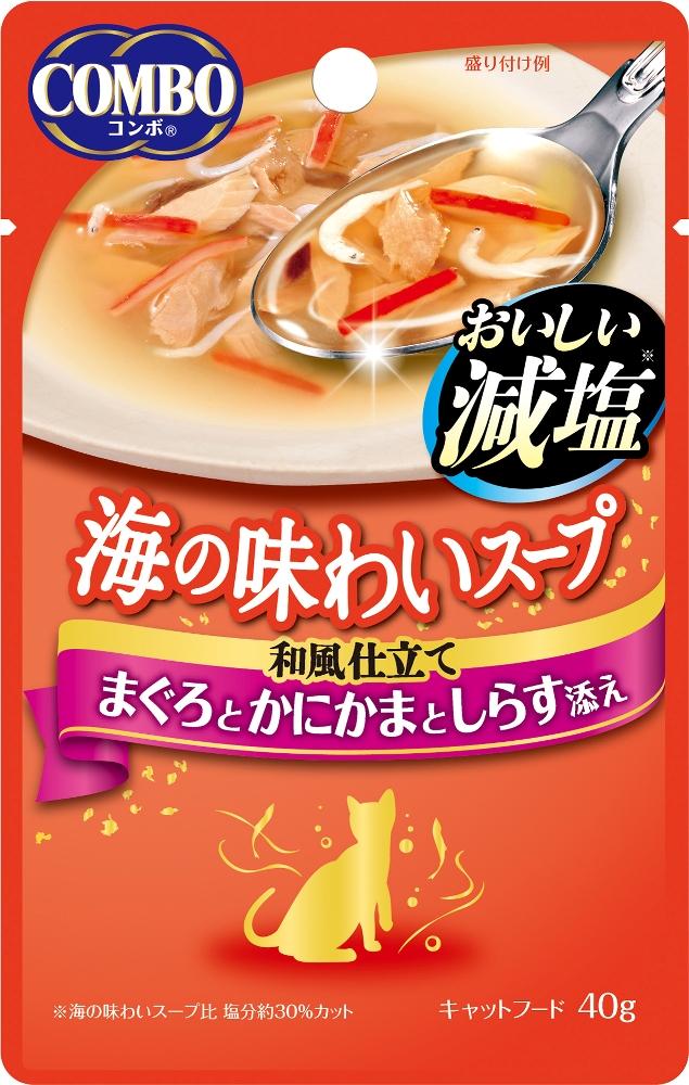 《即期出清X28包》日本減鹽鮪魚蟹味棒吻仔魚貓湯包CA7 40g 效期2016/12/13(不可退貨)