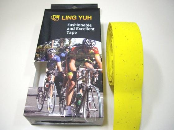 LING YUH跑車車手把帶 台灣製造 EVA輕量化材質 全黃色 精美盒裝《意生自行車》