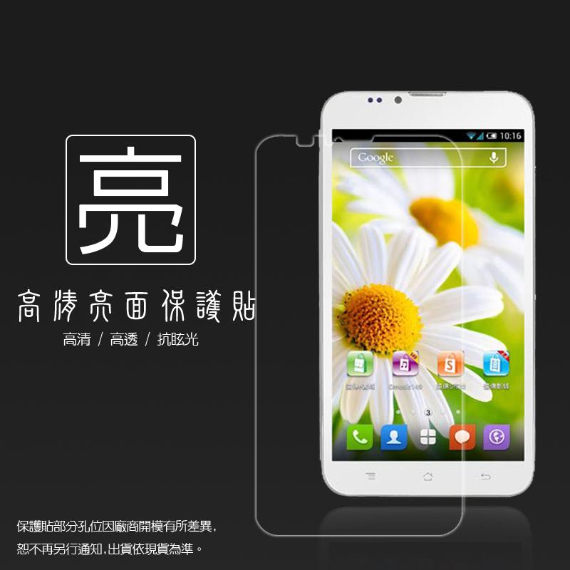 亮面螢幕保護貼 遠傳 Smart 502 / S502 保護貼