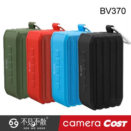 【首創!藍芽快拍喇叭】不見不散 BV370 藍芽喇叭 四色 防水 防摔