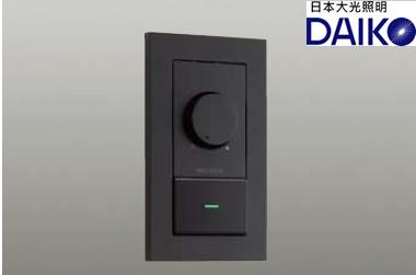 DAIKO大光 LED崁燈/投射燈/吊燈 專用調光器-黑色