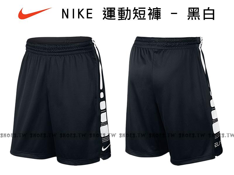 Shoestw【718379-011】NIKE 運動褲 訓練 慢跑短褲 黑白 口袋