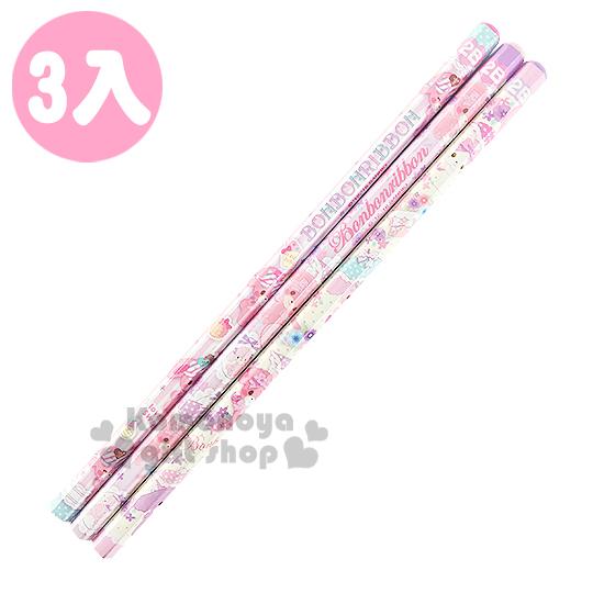 〔小禮堂〕BO蹦蹦兔 六角鉛筆組《3支入.黃/紫/粉條紋.花.貴賓狗》2B筆芯