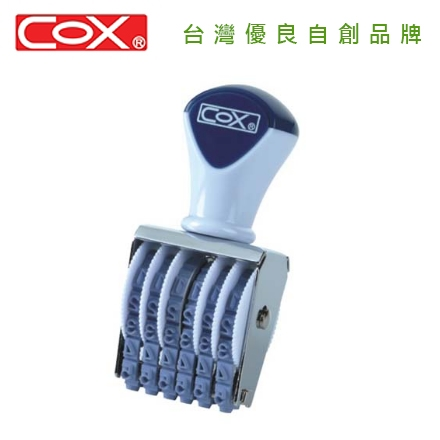 COX 三燕 NO.4-6 4號字六連號碼印 / 個