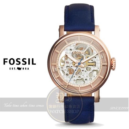 FOSSIL美國品牌Original Boyfriend系列經典鏤空機械腕錶-藍/玫瑰金/38mm ME3086公司貨