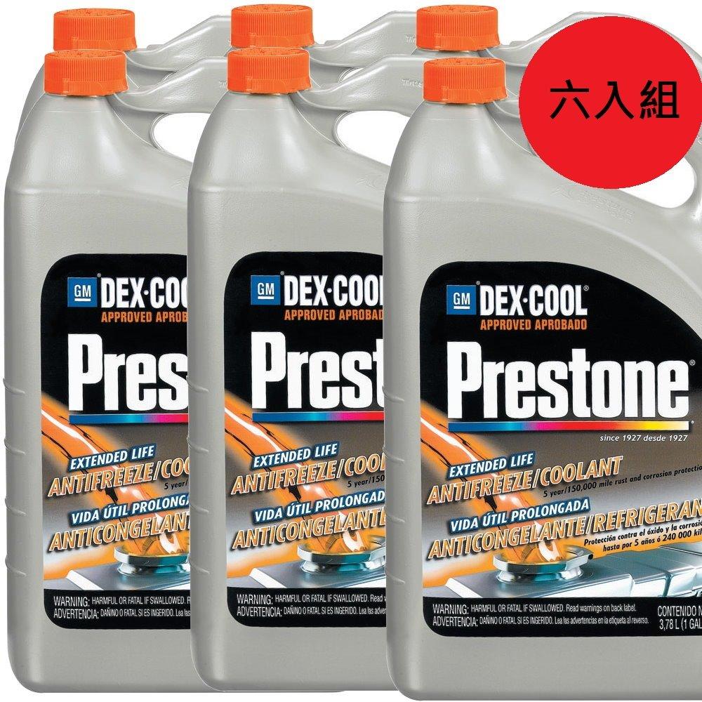 Prestone百適通濃縮極限競技型長效防凍冷卻液/水箱精AF888(六罐入)