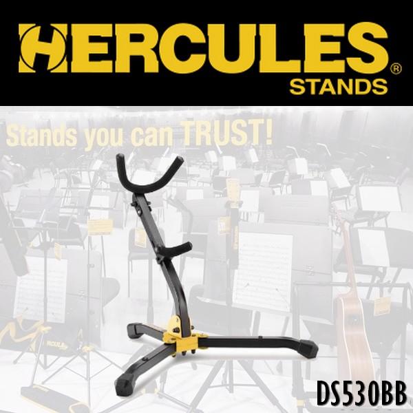 【非凡樂器】『HERCULES 海克力斯 DS530BB』薩克斯風架 (Alto/ Tenor 適用)