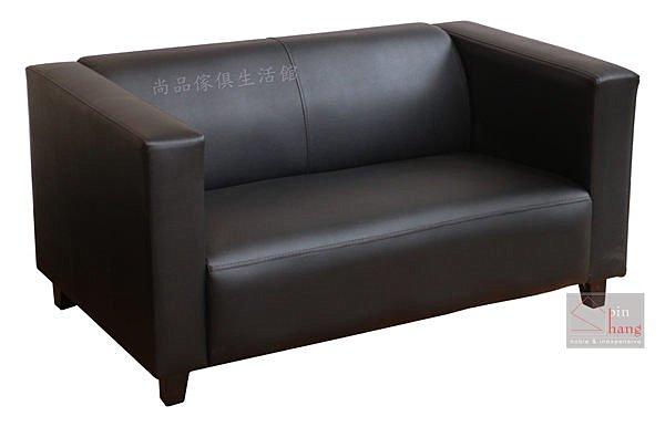 【尚品傢俱】608-05 第戎 ㄇ型2人座皮沙發~另有1人、3人沙發~有紅、黑、綠、咖啡/客廳沙發椅/會客沙發