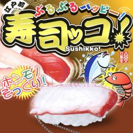 日本NPG◆江戶前SUSHI 壽司造型震動按摩器-章魚壽司◆可愛有趣的小玩具◆情趣線上
