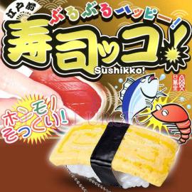 日本NPG◆江戶前SUSHI 壽司造型震動按摩器-玉子壽司◆可愛有趣的小玩具◆情趣線上