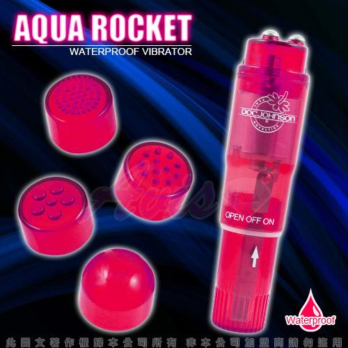 超能震動按摩器-紅色◆多功能防水小震動棒,4種按摩頭可更換◆情趣線上