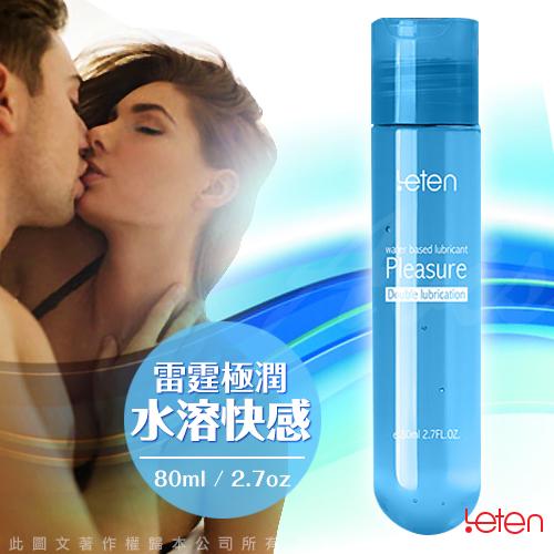 潤滑液 香港LETEN 極潤系列水溶性 潤滑液 80ml 快感裝 藍