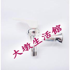 【大墩生活館】落地形飲水機 飲水機用內牙溫水龍頭,內牙,只賣430元另有冰水、熱水龍頭。