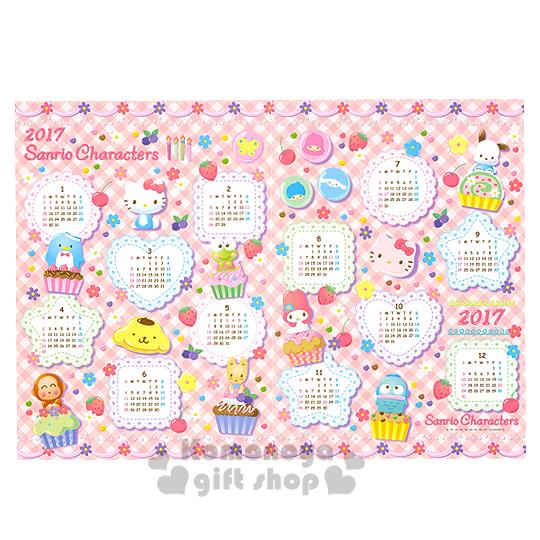 〔小禮堂〕Sanrio大集合 2017日製海報月曆《B3.粉.花.水果.菱格紋》