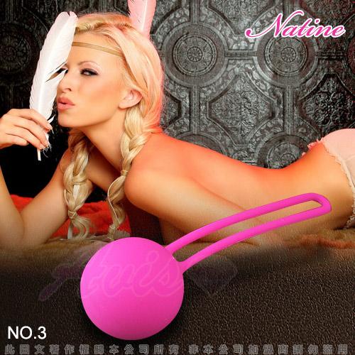 【ViVi情趣精品】Natine精品-愉悅聰明球-單顆【 跳蛋 聰明球 自慰器 按摩棒 情趣用品 】