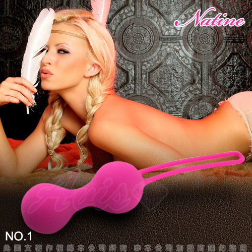 【ViVi情趣精品】Natine精品-愉悅聰明球-雙顆大【 跳蛋 聰明球 自慰器 按摩棒 情趣用品 】