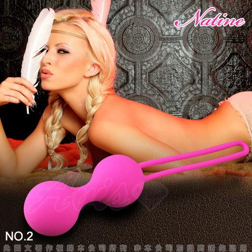 【ViVi情趣精品】Natine精品-愉悅聰明球-雙顆小【 跳蛋 聰明球 自慰器 按摩棒 情趣用品 】