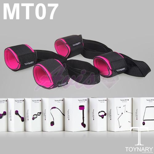 ◤情趣用品SM情趣◥ 香港Toynary MT07 Four Corners 特納爾 手腳固定 定位帶 手腳銬【跳蛋 名器 自慰器 按摩棒 情趣用品 】