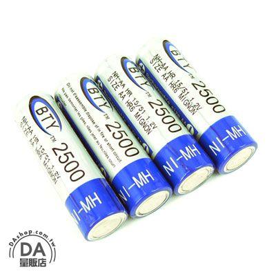 《DA量販店》4顆 不用100  只花$99$ 1.2V  500-600mAh 3號 鎳氫 充電電池(19-039)