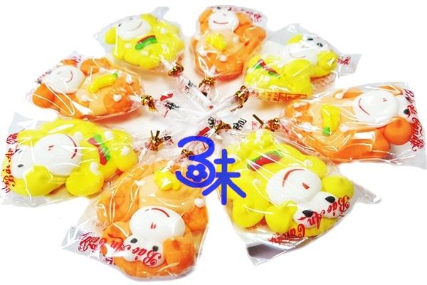 (越南) 雙色猴造型棒棒糖 (可愛猴子造型棒棒糖) 1包 600 公克 (約 40支) 特價 219 元-- 辦活動 伴手禮物 二次進場 結婚喜糖果皆宜