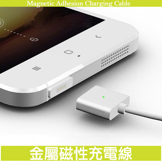 【金屬磁性傳輸充電線】WSKEN Micro USB SAMSUNG/小米/華為/InFocus/HTC/ASUS ZenFone 磁吸/防塵