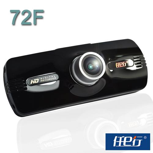 【任e行】72F WDR 寬動態 1080P 行車紀錄器 勝 WDR650 直追 DOD LS360W (贈8G記憶卡+1對3點菸器+萬用止滑墊)