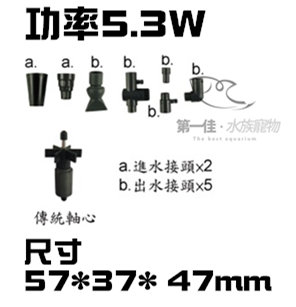 [第一佳水族寵物]台灣RIO 沉水馬達 PH50 (262L/hr) 免運
