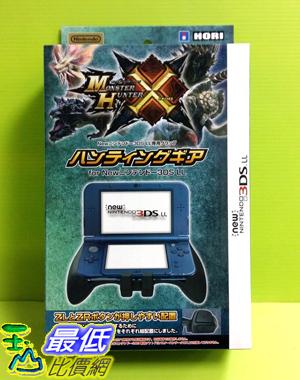 (現金價) 現貨 HORI NEW 3DS LL 專用 3DS-467 魔物獵人X 擴充類比握把
