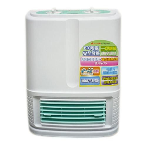 【元山】定時陶瓷電暖器 YS-151HTT