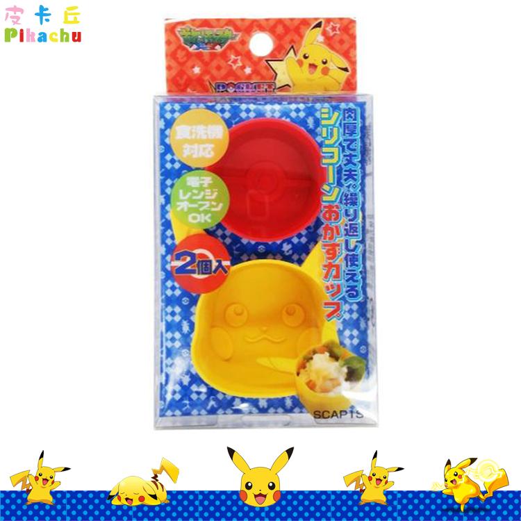 大田倉 日本進口正版 神奇寶貝 精靈寶可夢 皮卡丘 造型矽膠小菜盒 烘焙壓模 收納盒 飯糰壓模 2入 261848