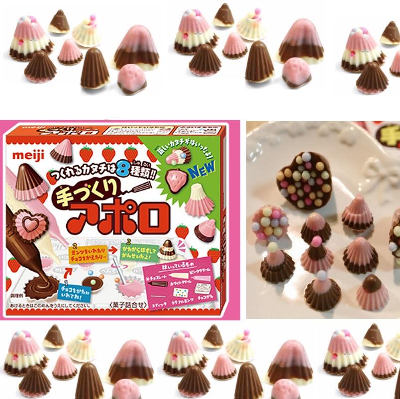 有樂町進口食品 日本進口 明治 阿波羅 DIY 巧克力 ~類似知育果子 J80 4902777176956