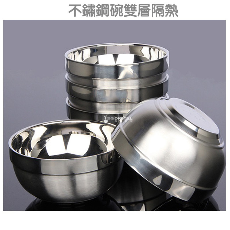 ~斯瑪鋒數位~不鏽鋼碗雙層隔熱防燙寶寶米飯碗泡麵湯碗 小11.5*6.2cm