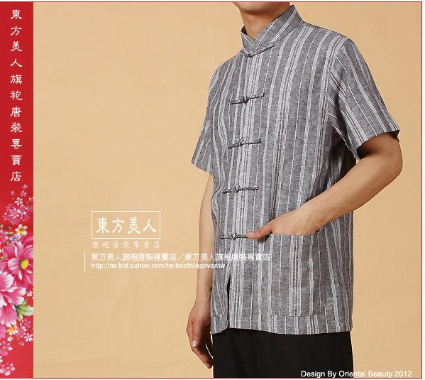 東方美人旗袍唐裝專賣店 絲棉直條紋男士短袖唐裝上衣