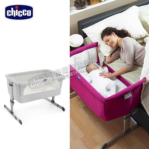 Chicco Next 2 Me多功能移動舒適嬰兒床-雪銀白  贈好禮