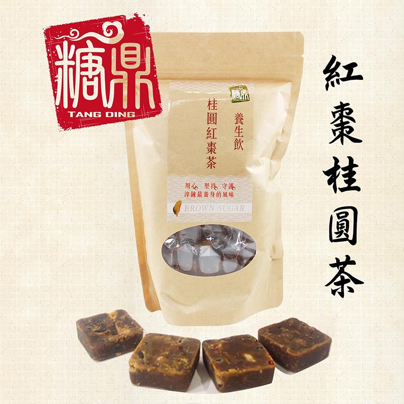 【醫康生活家】糖鼎黑糖桂圓紅棗茶