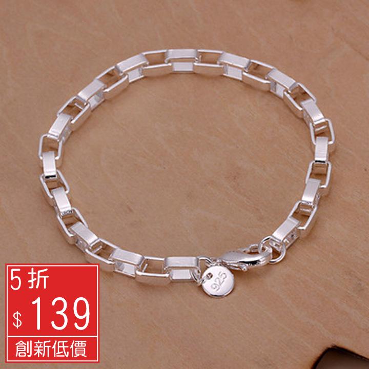 Missyoyo  925純銀大長方格造型手鍊【Q02YH203】-預購