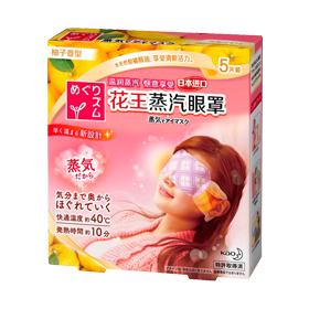香水1986☆花王 蒸氣感溫熱眼罩14入 熱敷眼膜 柚子