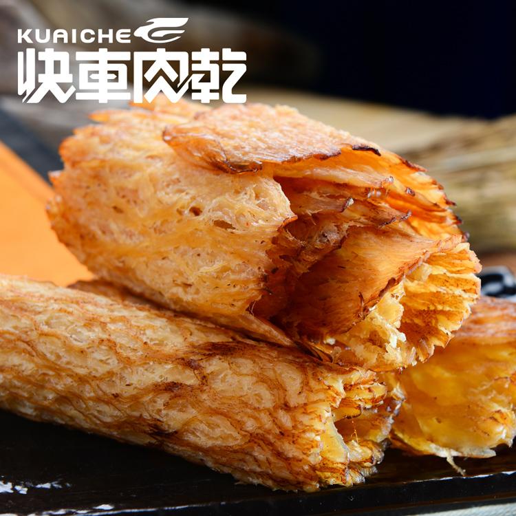 【快車肉乾】C5 碳烤魷魚片 × 個人輕巧包 (125g/包)