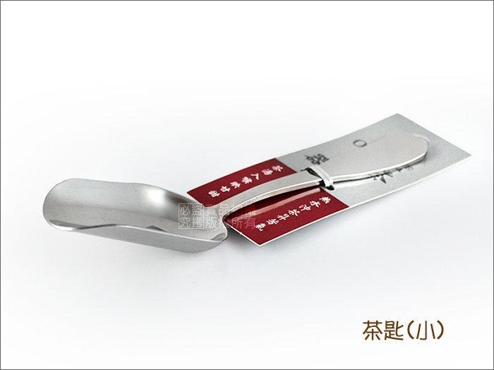 快樂屋♪ OSAMA 王樣 不鏽鋼萬用鏟 (小) 茶葉匙.冰塊鏟.湯勺