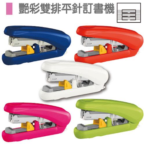 普樂士 PLUS 訂書機 ST-010XH 艷彩雙排平針釘書機