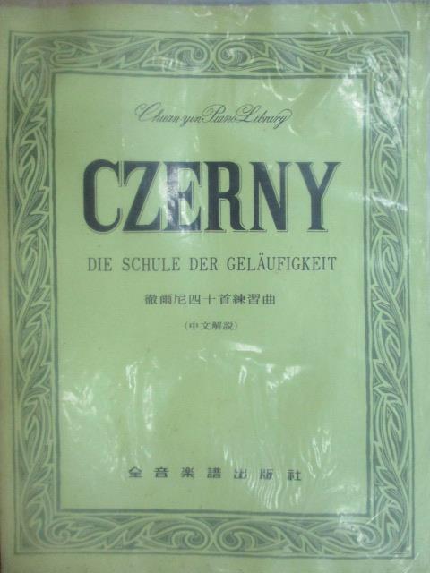 【書寶二手書T1/音樂_YHM】CZERNY徹爾尼四十首練習曲