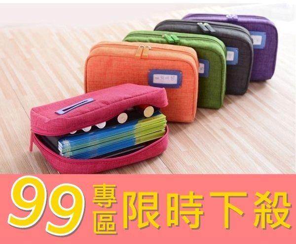 ♚MY COLOR♚韓國多功能存摺證件卡收納包 旅行收納包 化妝包 印章存摺保存 護照夾 【Y44】